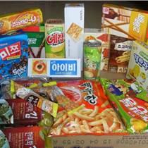 深圳(蛇口)进口食品关税