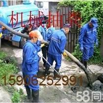 吳江區化糞池清理供應專業快速管道清洗清淤