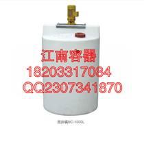 河北江南塑膠廠家直銷專業生產制造優質攪拌桶