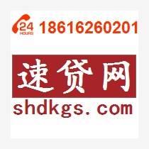 上海无抵押贷款