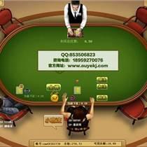 欧页科技棋牌/游戏开发公司提供专业的服务