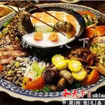 直径1米大盘子 景德镇盘子餐具青花玲珑平盘鱼盘海鲜盘大菜盘