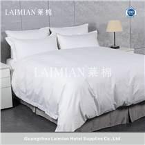廣州萊棉床上用品四件套 銷售廠家直銷