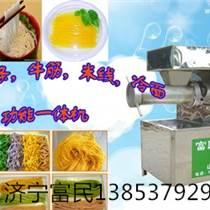 米面機械哪家好 ,操作簡單的玉米面條機,冷面技術包教包會