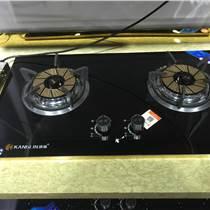 厂家直销 家用燃气灶大火力猛火直喷煤气灶三气通用节能嵌入式燃气灶