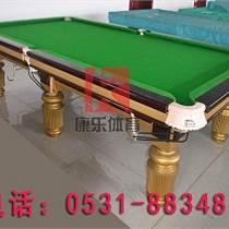 济南台球桌厂桌球厂