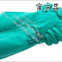 雙安手套_文京勞保絕緣手套廠家直銷中心_雙安高壓絕緣手套價格