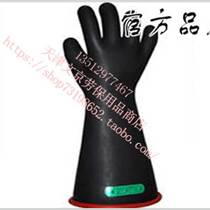ANSELL48-126尼龍勞保手套