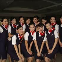 昆明空姐制服裙装定做时尚大气