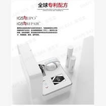 ?广州安全减肥仪供应原装现货