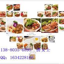 四川简餐速食中餐调理包/冷冻料理包/四川料理包批发