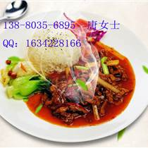 方便冷冻餐包批发/速食餐包价格/四川简餐包