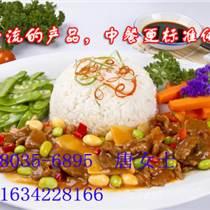 成都简餐半成品/方便速食料理包/四川简餐包