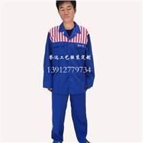 遼寧監獄服裝、看守所服裝、戒毒所服裝加工、廠家直供