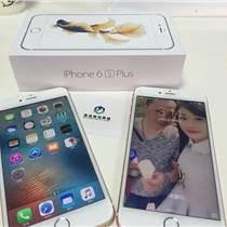 成都iPhone7怎么办理手机分期付款购机