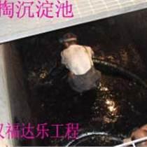 武汉清洗工业管道承包清理化粪池电话
