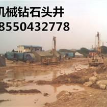 苏州机钻深水井供应厂家直销