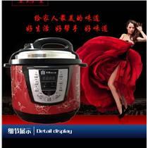 廠家熱銷地攤禮品 多功能電飯煲 電壓力鍋 智能壓力鍋5L電飯鍋