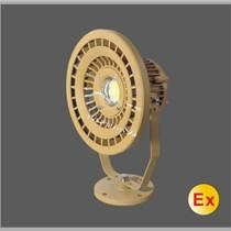 LED防爆投光灯,大功率LED投光灯,防爆投光灯厂家