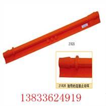 進口輕型導線遮蔽罩 高密度交聯聚乙烯制成