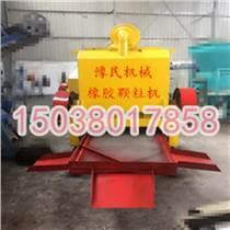 永修县橡胶颗粒粉碎机,豫民机械,橡胶颗粒粉碎机价格