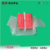 廠家直銷紙箱空隙填充充氣袋 填充氣墊膜