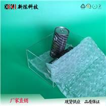 【實力廠家】專用生產銷售緩沖氣墊膜 緩沖充氣袋 機器充氣袋