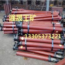 DWX16-300/100X支柱