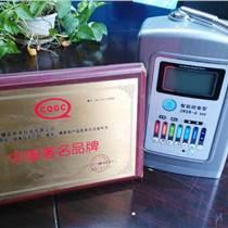 富氫水機電解富氫水機富氫電解水機