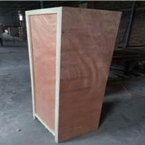 山西木包装箱,勇明源木业(在线咨询),采购木包装箱