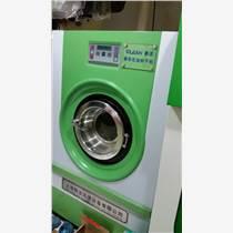 賽維二手干洗機供應哪家專業