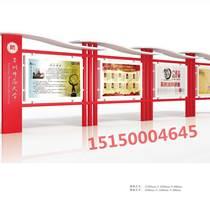 山西宣傳欄,晉城宣傳欄廠家,企業宣傳欄櫥窗制造