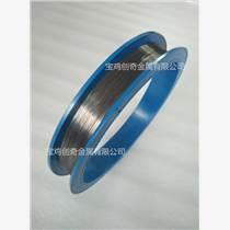 厂家直销Mo1纯钼丝直径Φ0.6 0.7 0.8 0.9 1.0mm 钼线
