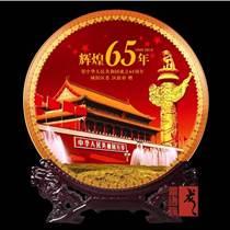 陶瓷紀念盤 會議紀念盤 周年慶禮品