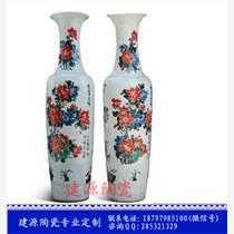 景德鎮陶瓷大花瓶 開業慶典落地擺設大花瓶價格批發
