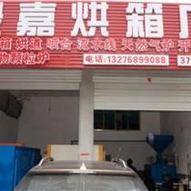 青海生物质颗粒炉|绿嘉涂装厂家直销&查看|生物质颗粒炉品牌
