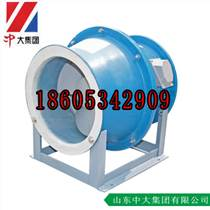 GXF斜流風機,高效低噪聲斜流風機_中大空調集團