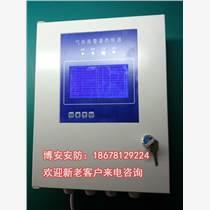 壁掛式溴氣氣體報警儀  防爆型溴氣報警控制器