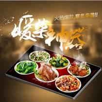 廠家批發 玫瑰花式飯菜保溫板多功能暖菜板 暖菜寶