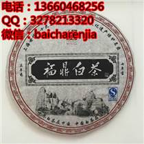 福鼎白茶多少钱供应量大从优