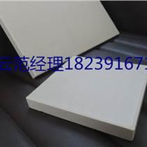 河北邯鄲耐酸磚/多規格耐酸瓷磚廠家直銷