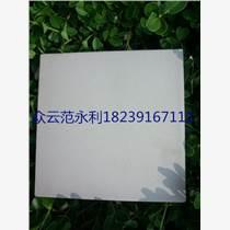 河南最大耐酸磚廠家供應各種規格防腐耐酸磚瓷磚