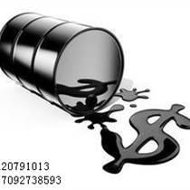 青岛华恒原油公司代理要求