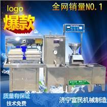 供應花生豆腐機 豆漿機 廠家直銷 豆腐機全自動