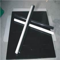 進口POM板 厚度180毫米賽鋼棒材 彩色POM板廠家