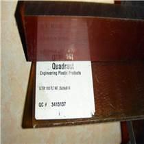 電箱絕緣板 隔熱板 桔紅色電木板耐高溫塑膠板