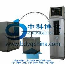 IPX3、IPX4外殼防護等級試驗機/擺管淋雨試驗儀器(中科博達品牌)