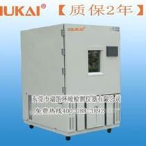 廠家直銷低價格 高品質精密恒溫恒濕箱