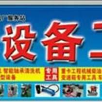 风炮吊机汽修,济南风炮吊机,锦思达汽车维修设备(多图)