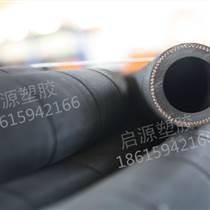 膠南市供應啟源牌耐磨橡膠管